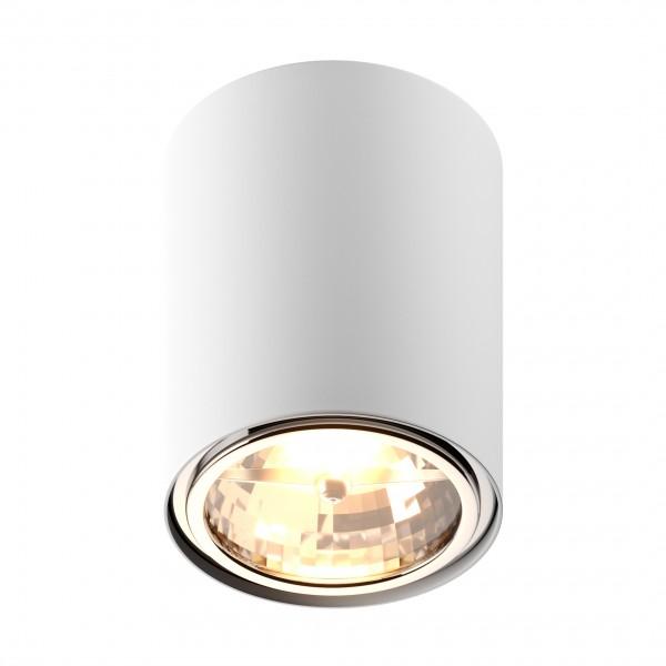 50631 BOX LAMPA SUFITOWA CL G9 RD BIAŁA